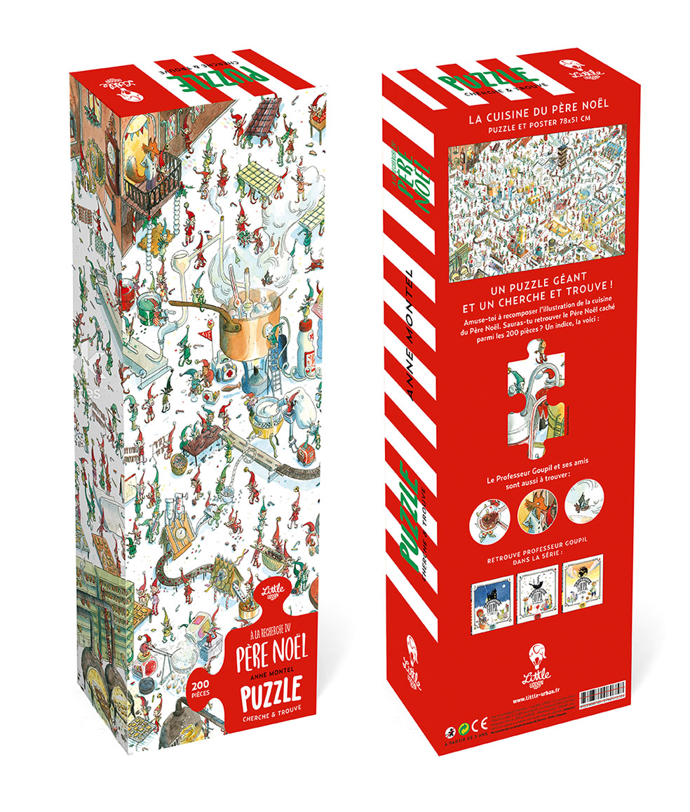 White blank cardboard packaging box